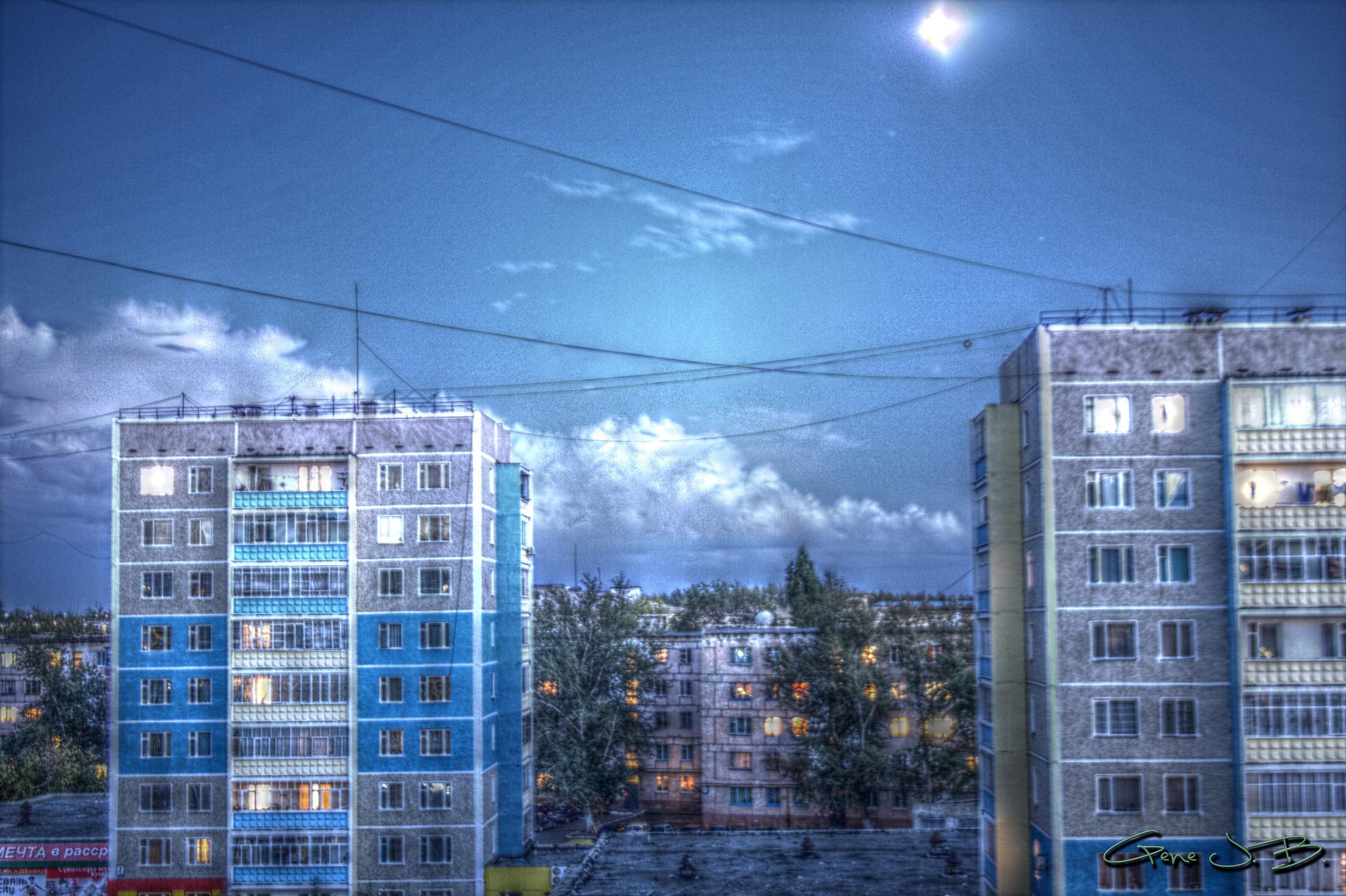 Телефонный справочник костанайской области онлайн 2014